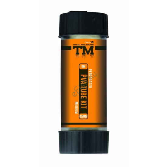 PROLOGIC TM PVA Perforated Tube Kit 5m 45mm